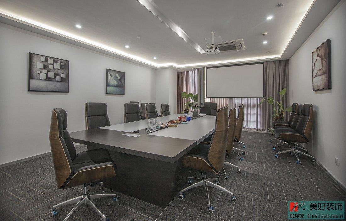 苏州办公室装修之会议室装修案例