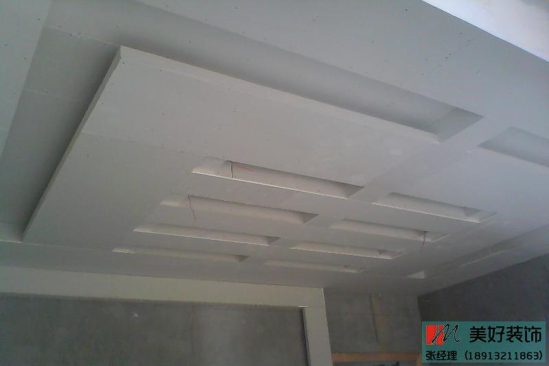 石膏板造型吊顶