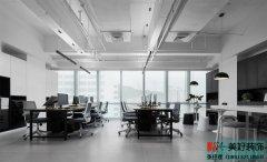 办公室装修不可忽略的三大重点