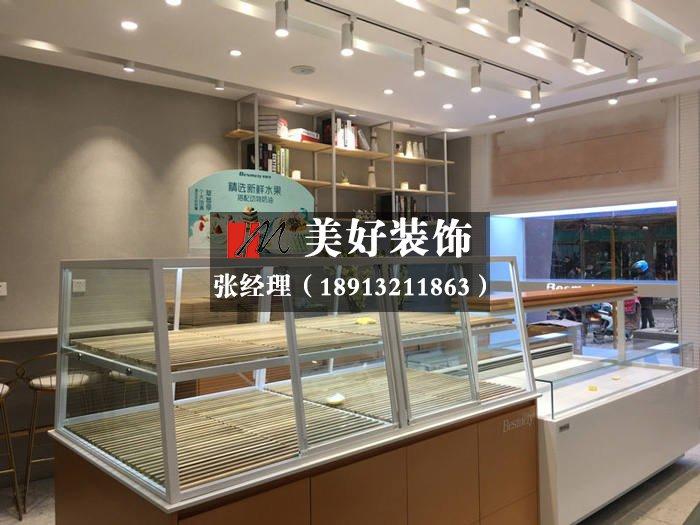 新城域蛋糕店装修图